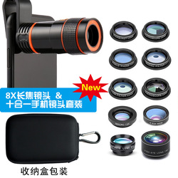 Nową optyką soczewka powiększająca 8X 12X Zoom teleskop do telefonu komórkowego teleobiektyw do iPhone 11 Huawei Samsung Xiao Honor w Obiektywy do telefonów komórkowych od Telefony komórkowe i telekomunikacja na