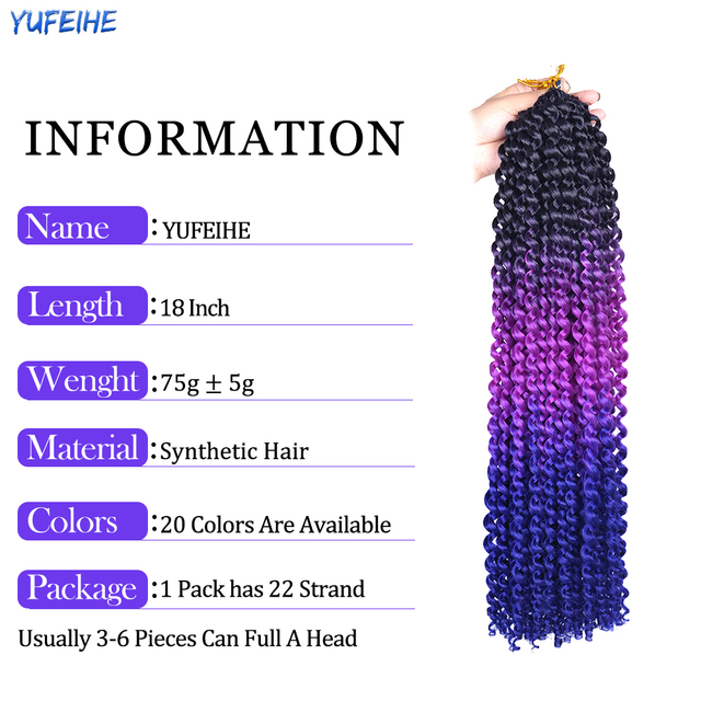 18inch Passion Twist Hair Synthetic Hair Crochet Water Wave Hair Extendions Ombre Braiding Hair For Women Blue Purple Blonde 2