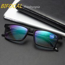 Бифокалы мужские винтажные очки для чтения Пресбиопия Мужчины