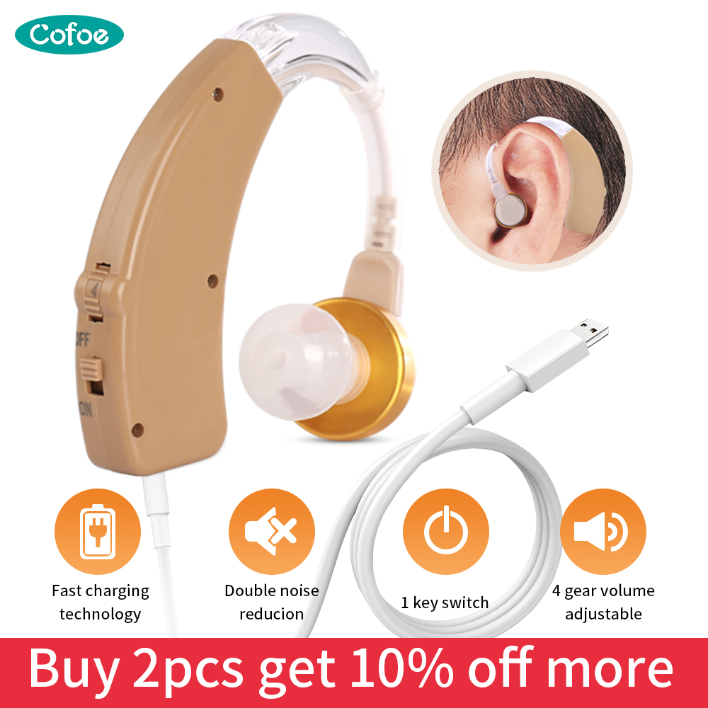 Cofoe BTE Hearing Aids Rechargeable Mini Volume Adjustable Hearing Device Wireless Sound Amplifier For The Hearing Loss Elderly
