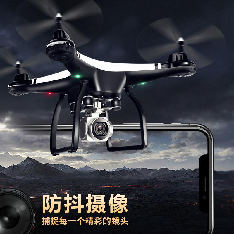 Quadcopter Unmanned Aerial Vehicle Aerial Photography Remote Control Plane Toy Real-Time Lens Transmission Aerial Photography