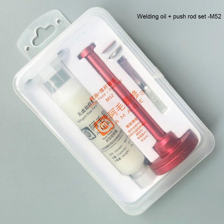 Amaoe Aluminum Alloy Solder Flux Needle Booster Phone Repair Manual Syringe Type Solder Paste Propulsion Tool