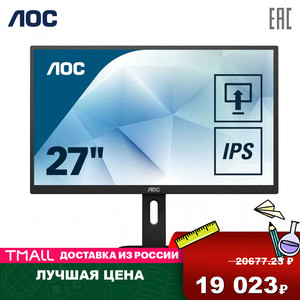 Монитор LCD Q27P1 27'' [16:9] 2560х1440(WQHD) IPS,250cd/m2, 1000:1, 50М:1, 1.07B, 5ms, VGA, DVI, HDMI, DP, USB-Hub, Height adj