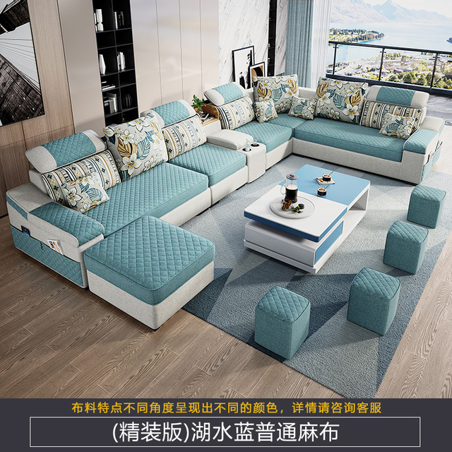U-Shaped Detachable Living Room Sofa 6