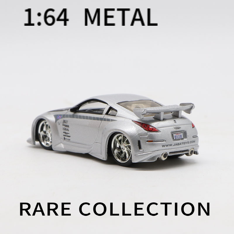 1:64 SCALE JADA TOYS IMPORT RACER NISSAN Z DIECAST CAR MODEL COLLECTION TOYS image