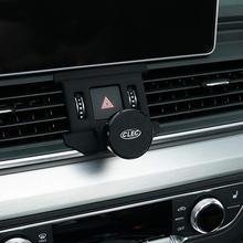 Magnetic Interior Car Holder Bracket Mounts For Q5 2018 2019