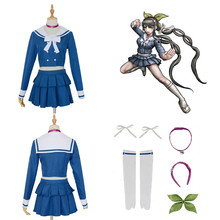 Danganronpa: Trigger Happy Havoc Yumeno Himiko Cosplay Costume