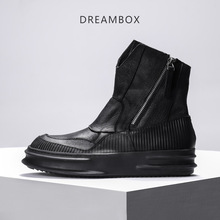 Leather boot man high top casual side zipper black work clothes horse nail boots tube in winter thick bottom leathe