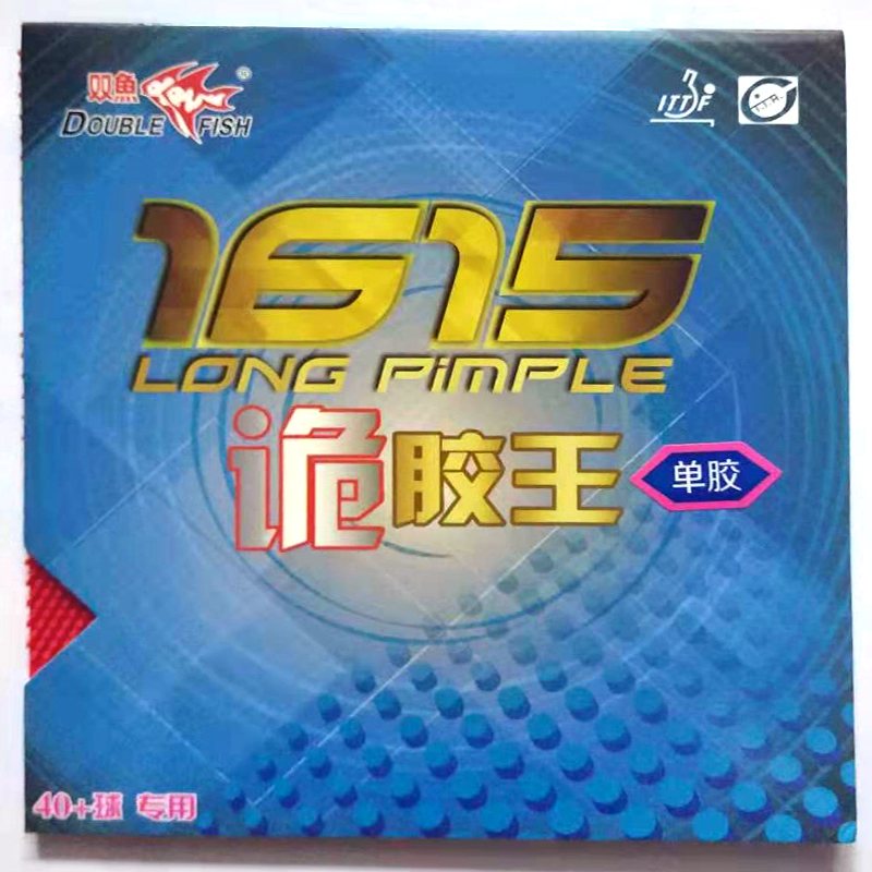 Original Double Fish 1615 Monster Table Tennis Rubber New Type To Make Strange Rute Racket Game Ping Pong Game