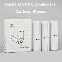 Paperang C1 Max Printer Thermisch Papier 112Mm Zelfklevende Sticker Student Huiswerk School Kantoor Planner Tijdschriften Afdrukken Papier