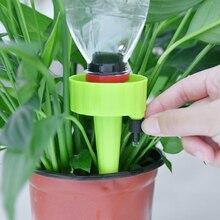 1 шт. автоматическое устройство орошения с переключателем капельного полива цветок артефакт Капельное ленивое устройство для полива вода Seepage устройство внутри