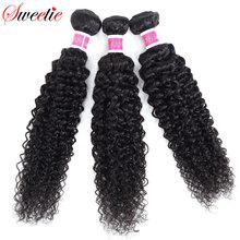 Sweetie Haar Brasilianische Haar Verworrene Lockige 100% Menschliche Haarwebart Verlängerung 3/4PC Remy Natürliche Farbe 100G kann gefärbt und Gebleicht