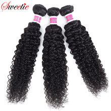 Sweetie Hair Brazilian Hair Kinky Curly 100% Human Hair Weave Extension 3/4PC Remy Natural Color 100G Can be dyed and Bleached