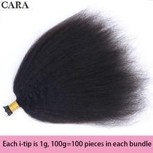 Microlinks Hair Extensions Human Hair Bundles Brazilian Kinky Straight I Tip Human Hair Extensions For Black Women Remy HairCARA