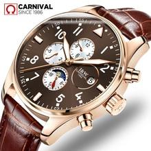 Relogio Masculino CARNIVAL Brand Luxury Automatic Watch Men's Waterproof Fashion Luminous Moon Phase Mechanical Wristwatch Clock