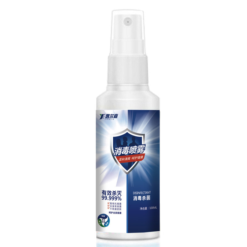 100ml 75% Alcohol Disinfectant Spray Household Cleaners Antiseptic Skin/Cothing/Shoes/Mobile Phone Carry Items Sanitizer