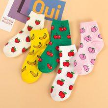 Criativo engraçado meias de algodão frutas pêssego morango banana cereja meias mulheres feliz bonito meias skarpetki calcetines divertidos