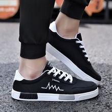 Кроссовки nanx253 мужские парусиновые повседневная обувь для
