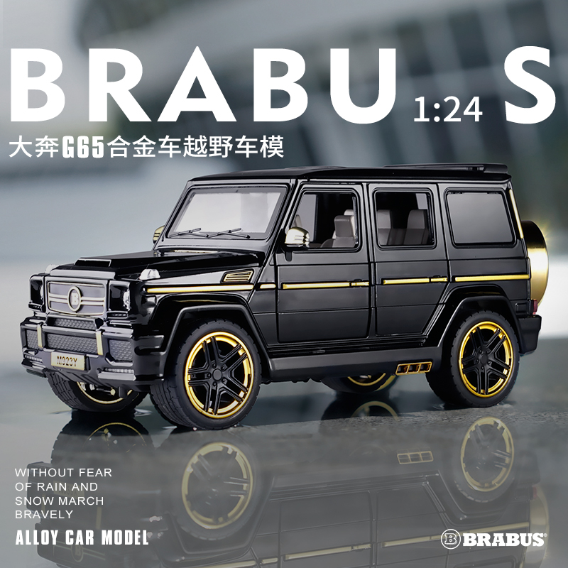 1:24 Diecast Toy Car Model Metal Vehicle Wheels Brabus G65 High Simulation Sound Light Pull Back Car Collection Kids Toys Lexus