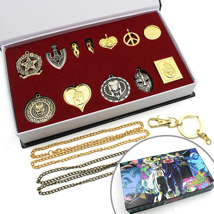 Anime Jojo's Bizarre Adventure Badges With Box Breastpin Keychain Full Set Necklace Pendant Toys Cosplay Props