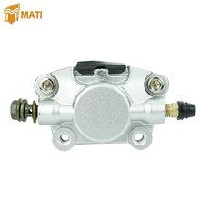 Rear disc brake caliper pump adapter for 50cc 70cc 90cc 110cc