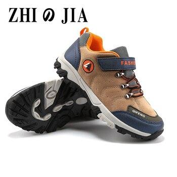 Детские кроссовки для мальчиков и девочек, дышащие, Нескользящие, повседневная спортивная обувь для бега, модные брендовые, на осень