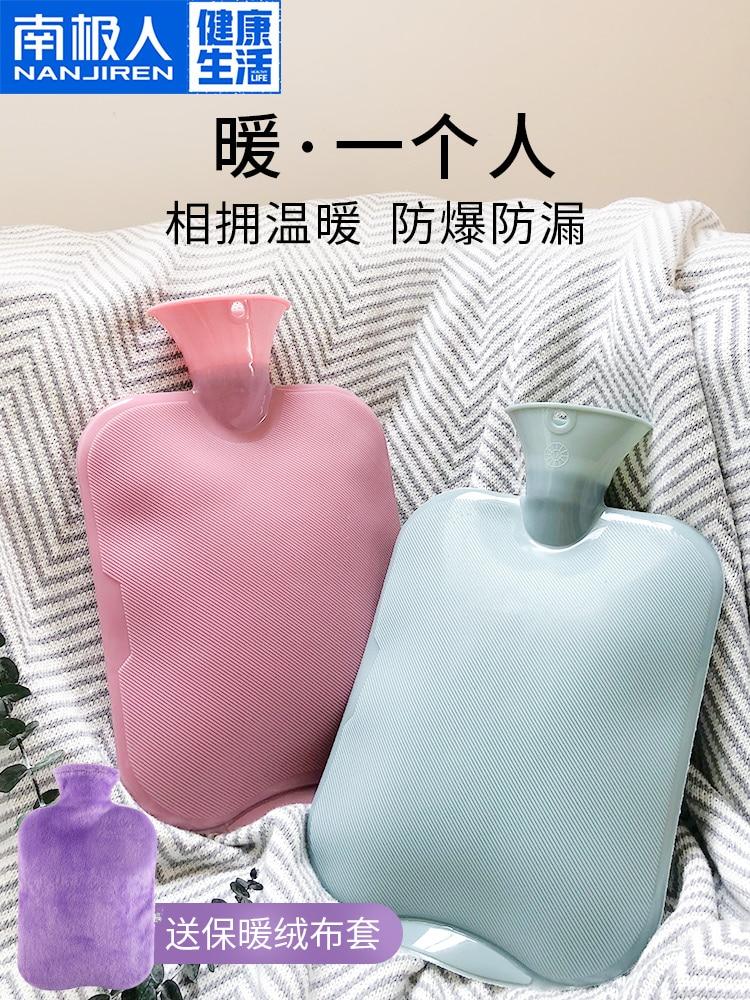 Calentador De agua caliente De la cubierta De la botella suave acogedor pequeño Kawaii lindo bolsa De agua caliente Calentador De Manos bolsa De goma BW50RS