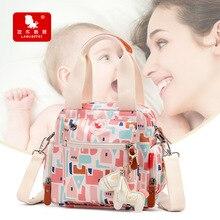 Torba na pieluchy plecak solidna wielofunkcyjna torba na pieluchy torba dla mamy dziecko torba darmowa wysyłka
