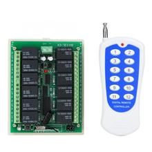 DC 12V 12 Channels Relay Module Remote Control Switch Wireless with Receiver Printed Circuit Board