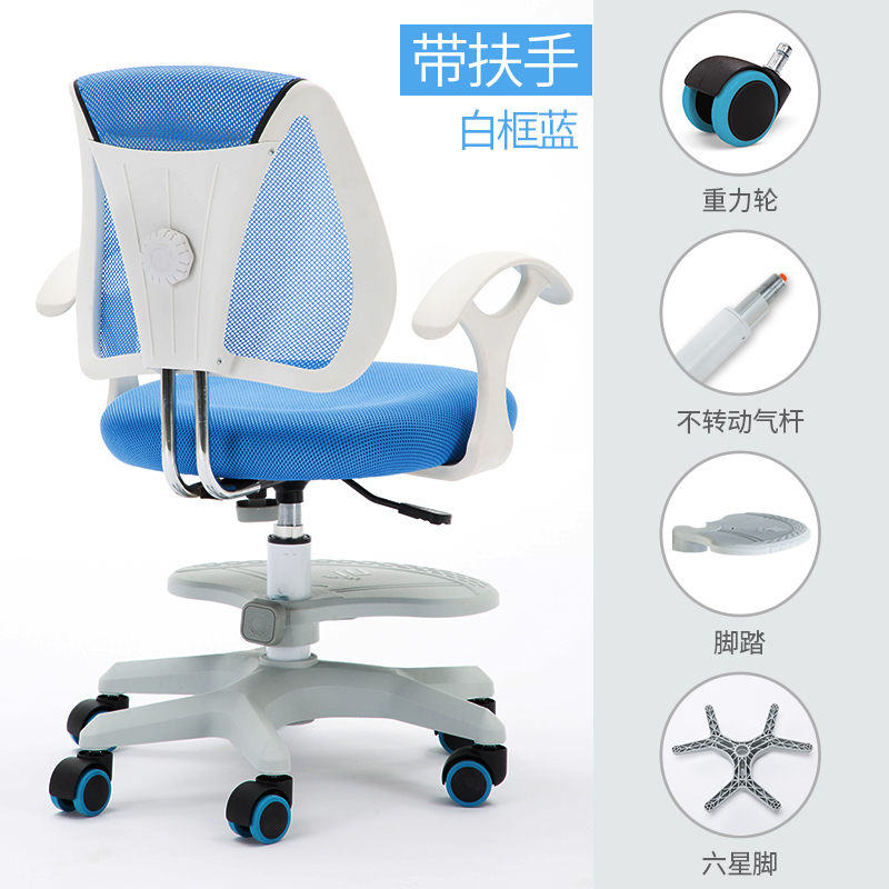Kids Chair Children's Raised And Lowered Student Desk Computer Chair Bedroom Room Back Swivel Chair Roomswivel