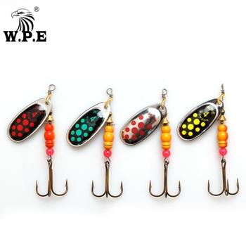 цена на W.P.E Brand New Spinner Lure 1pcs 3#/4#/5# Spoon lure Fishing Tackle Treble Hook Metal Hard Lure Fishing Bait Bass Fishing Lure