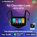 C-prelingcar Радио стерео видео DVR для Chevrolet Cruze J300 J308 2012-2015 android 10,0 проигрыватель навигация мультимедийный плеер