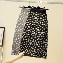 2020 Autumn Winter Jacquard Korean Knitted Bag Hip Skirt Midi Long skirt women Slim Bottom A- line Casual Vintage Pencil Skirt(China)