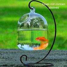 Подвесные вазы ручной работы, рыболовные чаши, прозрачные настольные растения, креативные стеклянные воздушные вазы для растений, стеклянные вазы, рыбные резервуары