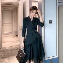 Осень 2020 новый дизайн юбка костюм из двух предметов сетчатый