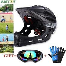 Шлем amtoy детский для езды по пересеченной местности Профессиональный