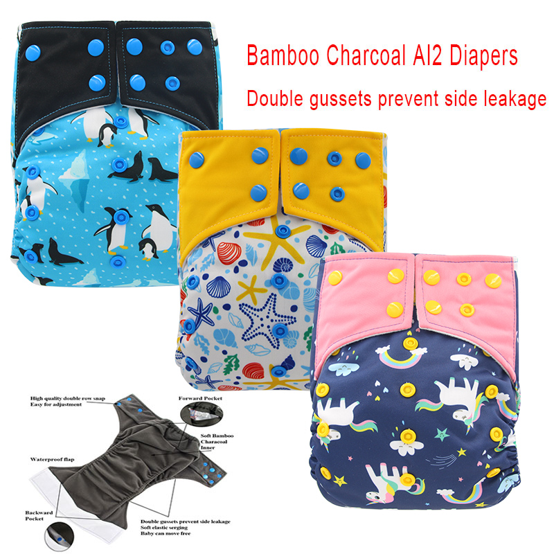 Ohbabyka Double Gussets Baby Nappy All-in-two AI2 Bamboo Charcoal Cloth Diaper Reusable Eco-friendly Diaper New Pocket Diaper