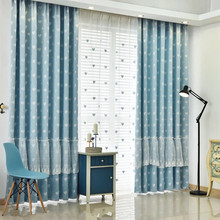 Full  Modern Curtains For Room Granul Jacquard Curtain Customizd Hot Curtain Products E