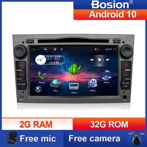 Bosion Android 10 2 DIN CAR GPS RADIO for opel Vauxhall Astra H G J Vectra Antara Zafira Corsa Vivaro Meriva Veda DVD PLAYER SWC