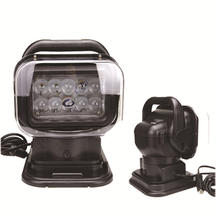 Remote Control Lamp Manufacturers Selling 50 W 7 Inch Modified Lamp High Brightness Light Power Remote Search Light