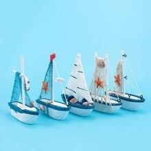 Vintage estilo mediterráneo marino náutico de madera azul barco de vela barco de madera artesanías adornos decoración del hogar