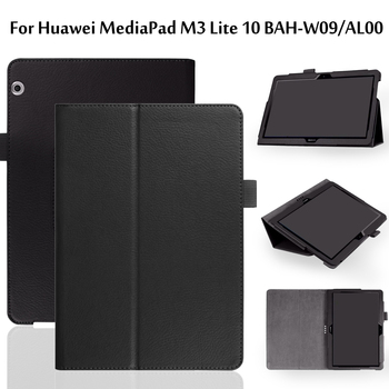 Case For Huawei MediaPad M3 Lite 10 BAH-W09 / BAH-AL00 10.1 inch Tablet Case PU Leather Screen Protector Cover tempered glass for huawei mediapad m3 lite 10 bah w09 bah al00 10 1 inch 9h ultra thin tablet protective toughened glass film