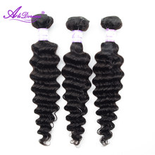 Alidoremi Brazilian Deep Wave Hair Weave Bundles 100% Human Hair Weaving Natural Color Non-Remy Hair(China)