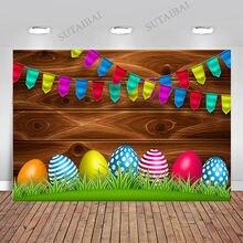 Фон для фотосъемки с пасхальными красочными яйцами коричневая