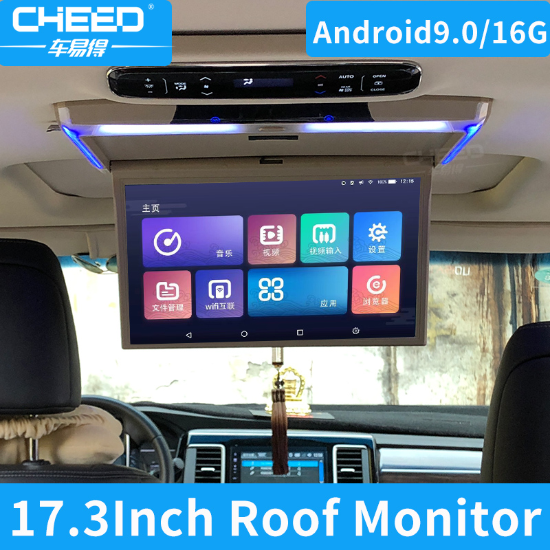 17.3 Inch Android 9.0 2+16G Car Monitor Ceiling Mount Roof HD 1080P Video IPS Screen WIFI/HDMI/USB/SD/FM/Bluetooth/Speaker
