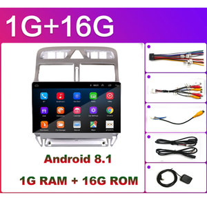 Android 8.1 2.5D Car DVD Playe