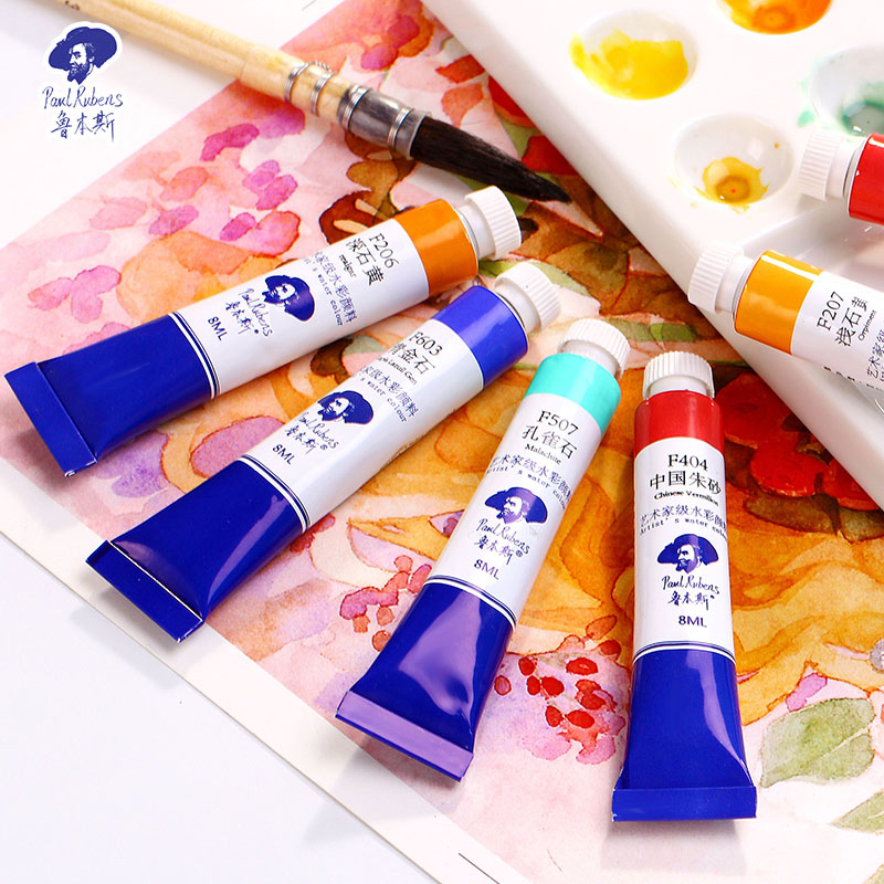 Official Paul Rubens Watercolor Paint  8ml Tubes Rare Mineral Color Professional Pigment For Artist
