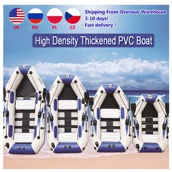 Bateau de pêche gonflable en PVC, 3 couches, stratifié, résistant à l'usure, pour 2 à 6 personnes, canoë à rames 1