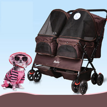 Beautiful Pet Trolley Dogs  Cats Isolation Four Colors Available Outdoor Travel One-click Folding Strong Durable Supplies