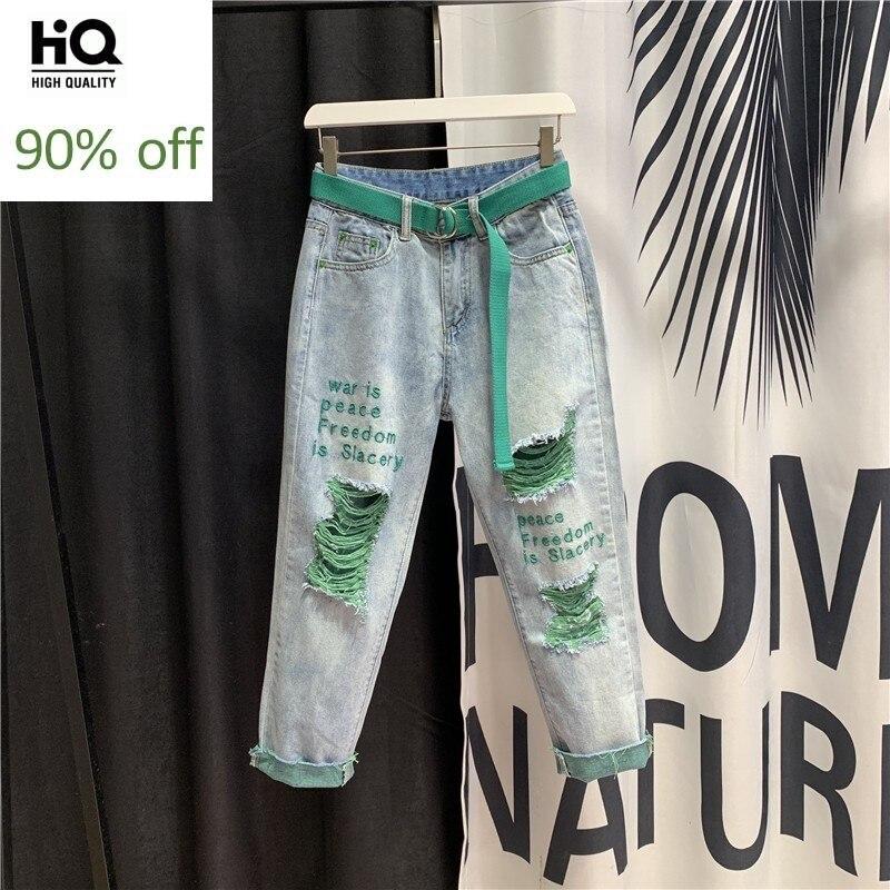 Chic Summer Jeans Women Ankle Length Denim Pants High Street Ripped Hole High Waist Loose Fit Hip Hop Harem Pants Green S-XL